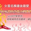 SANA燃燒發汗腹部按摩膠 SANA Eateny Hot Massage (Super Hard)-SOLD OUT