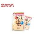 SANA 莎娜-豆乳美肌滋养霜-50g SANA Soymilk Moisture Cream - SOLD OUT