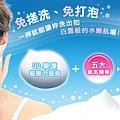 日本KOSE 超綿密淨白保濕洗顏泡泡 (180G)Kose Softymo Airy Whip - SOLD OUT