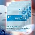 A19. 薄荷膠原蛋白鎮淨清涼面膜