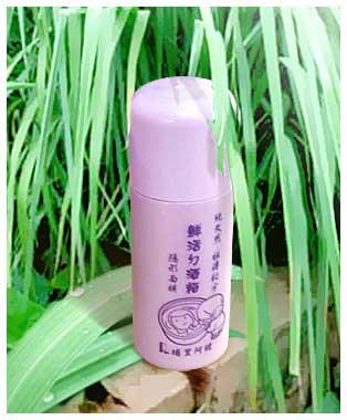 柠檬香茅面膜(清爽型)