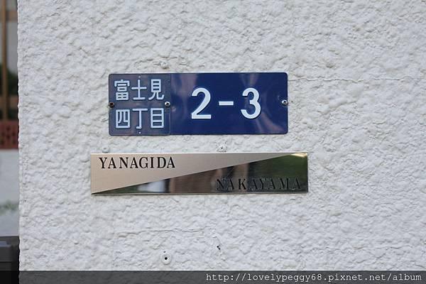 20120908日本 044.jpg
