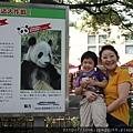 20120908日本 063.jpg