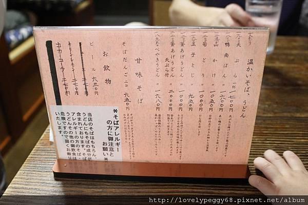 20120908日本 210.jpg