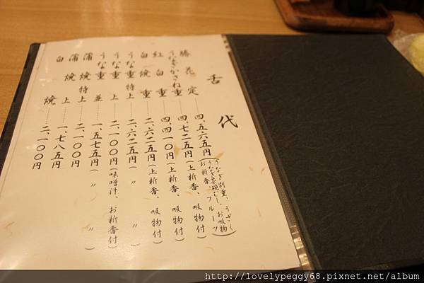 20120908日本 308.jpg