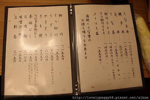 20120908日本 311.jpg