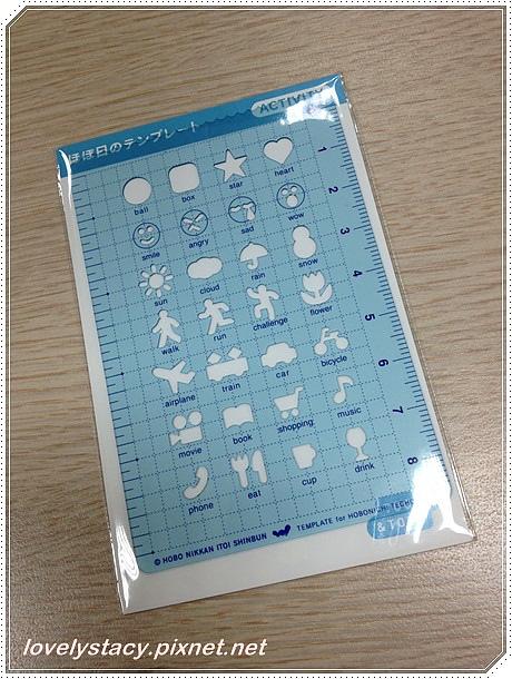 IMG_20121012_6