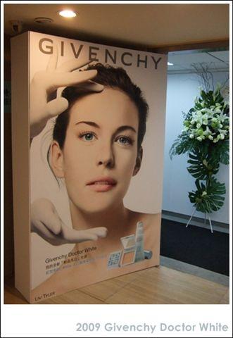 Givenchy座談會 (1).JPG