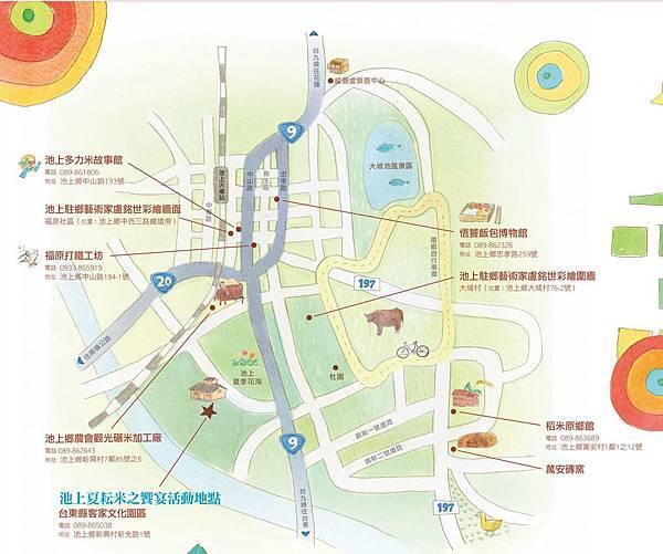 2011夏耘blog-3.jpg