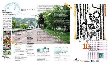 2011_10_a-01.jpg