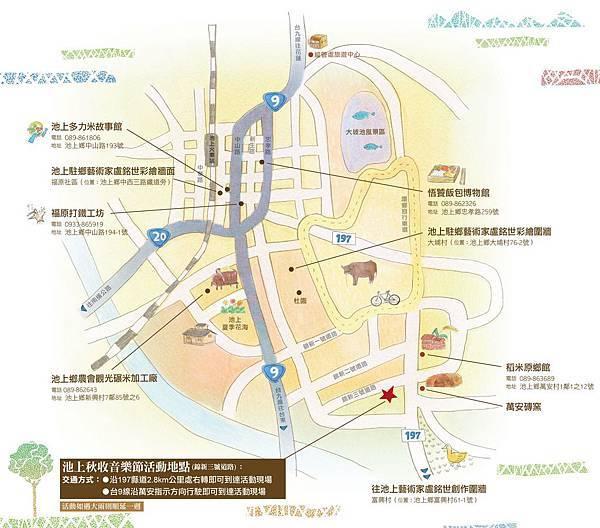2011秋收地圖.jpg