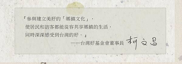 2012春耕blog-4