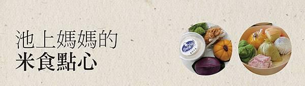 2012春耕blog-7