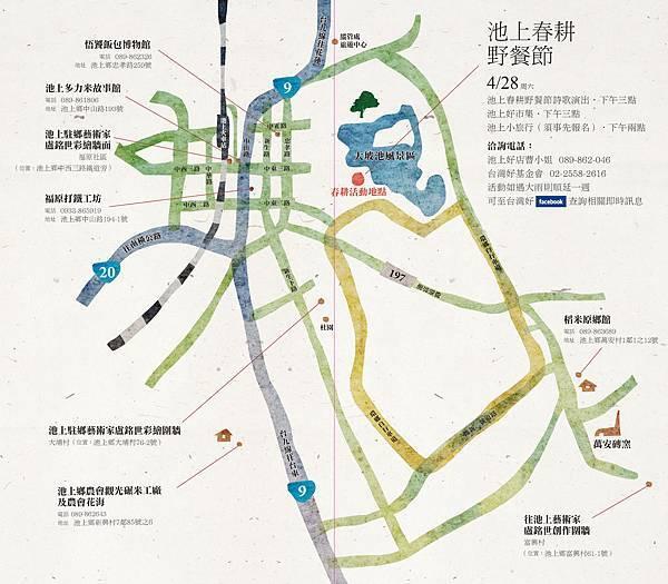 2012春耕blog-11