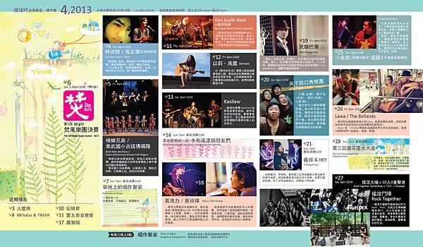 tiehua_2013_4_dm_b-01