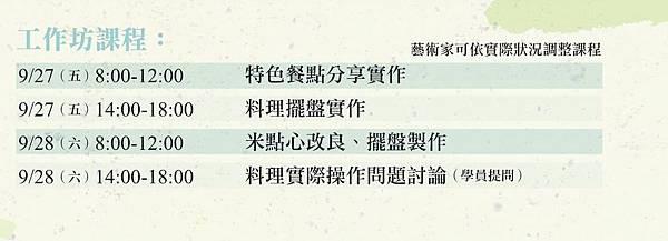 冬藏blog-5