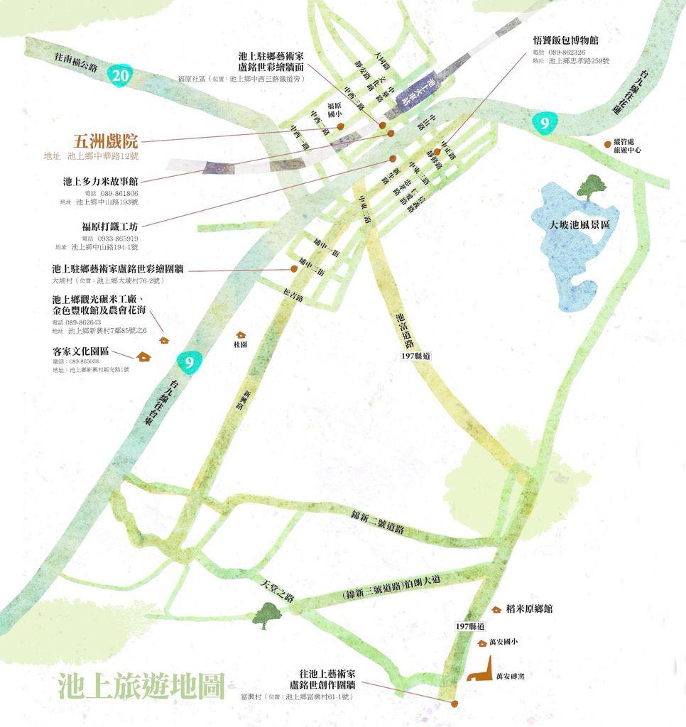 冬藏blog-6