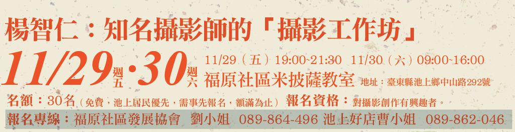 螢幕快照 2013-11-28 下午2.17.26