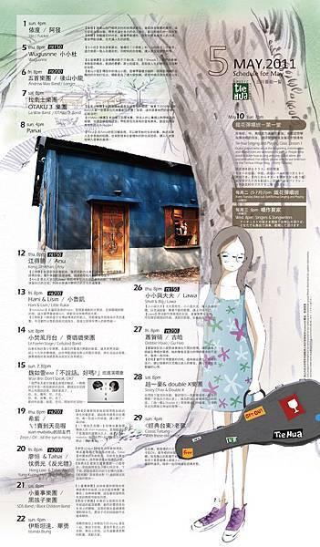 2011_5_b-01-小.jpg
