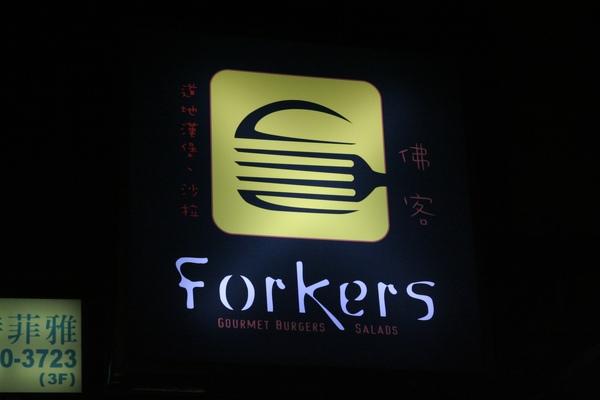 FORKERS.JPG
