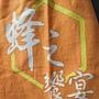 DSCN0069.JPG
