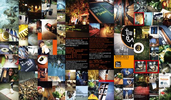 tiehua_3_dm_1.jpg