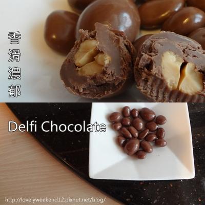 印尼甜食2 1010509