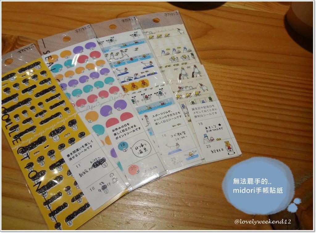 midori sticker-03-1