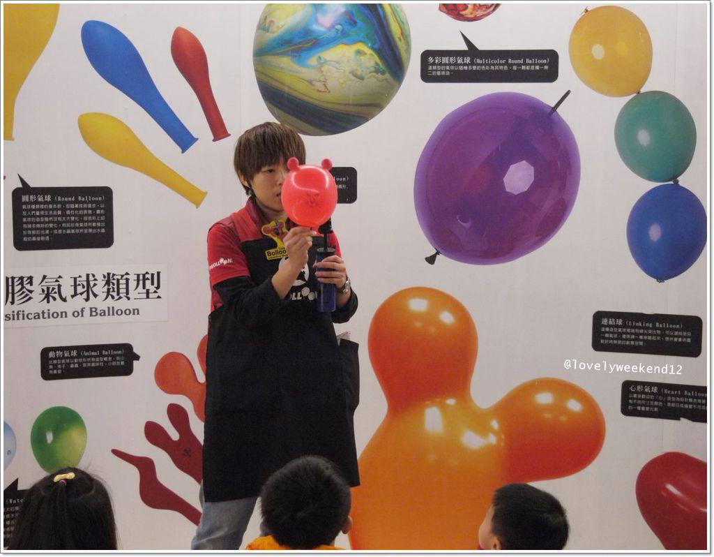 台中氣球博物館-20