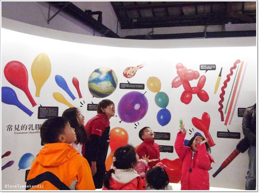 台中氣球博物館-23
