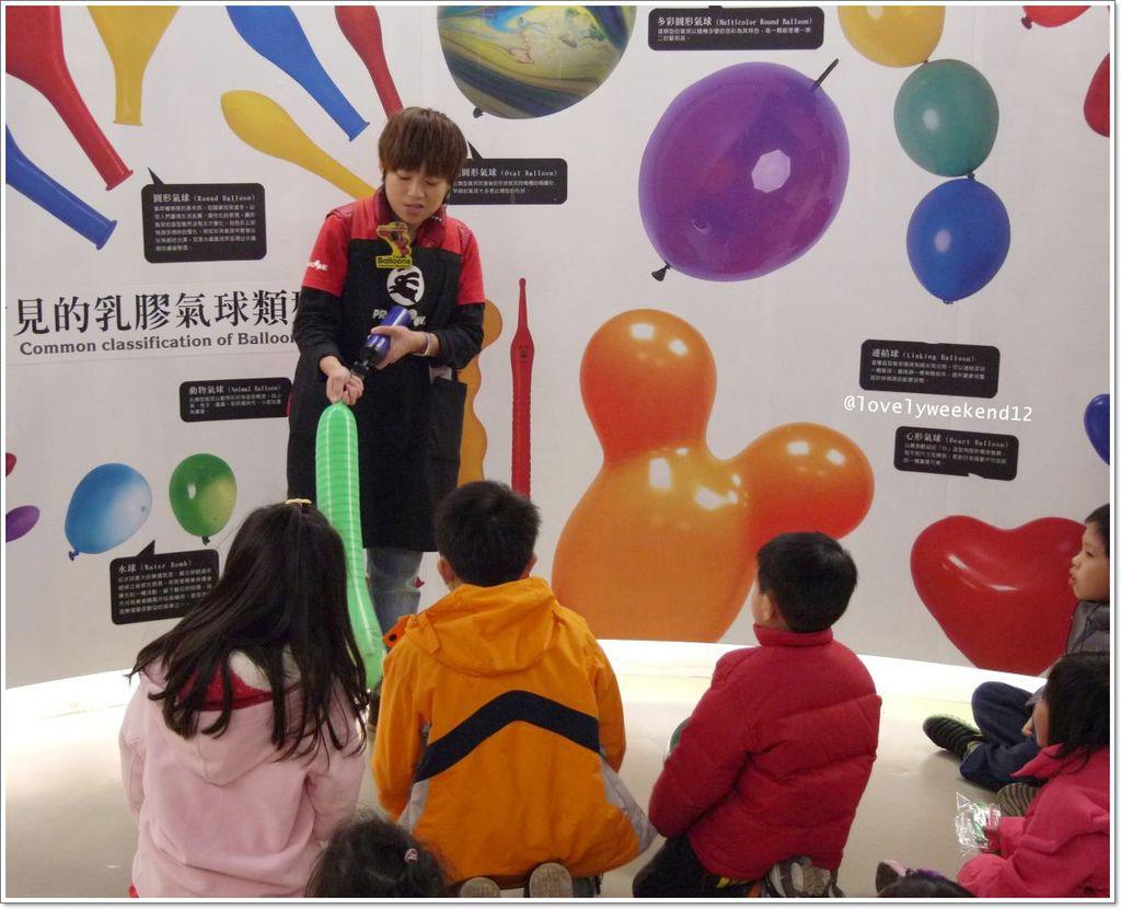 台中氣球博物館-19