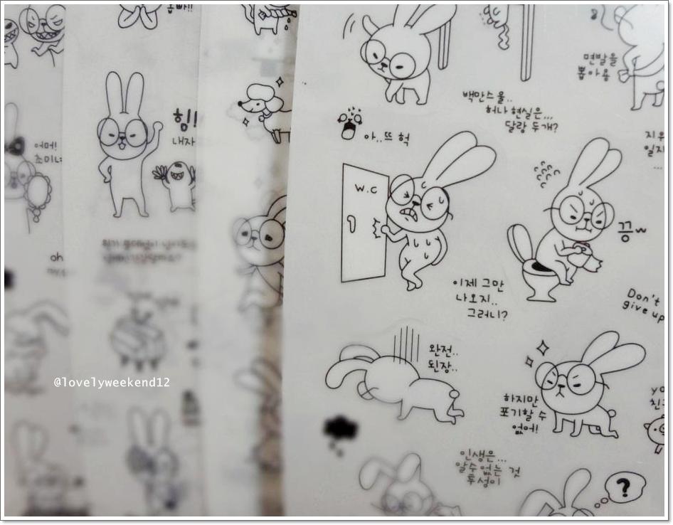 韓國貼紙-wannathis-04