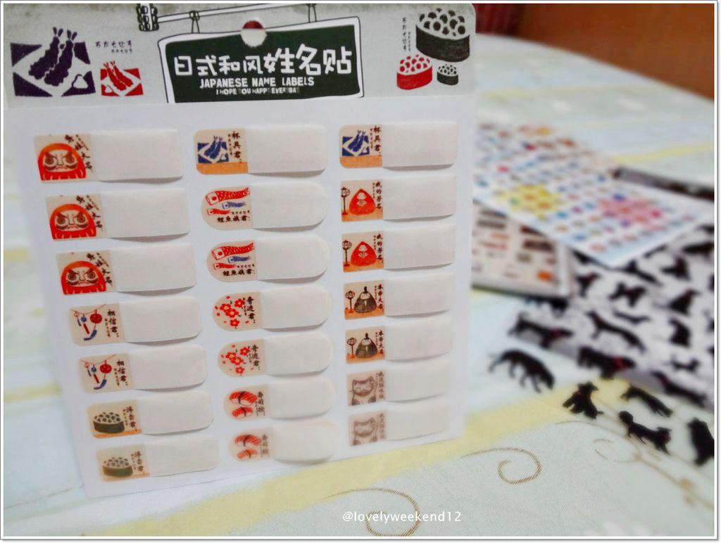 台灣貼紙-09