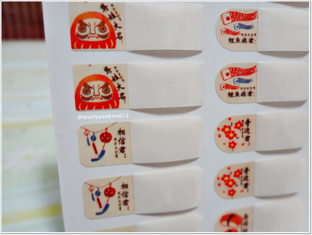 台灣貼紙-10