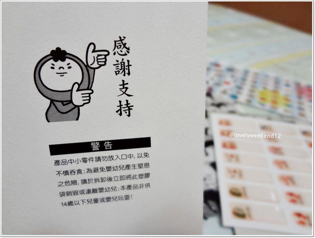 台灣貼紙-14