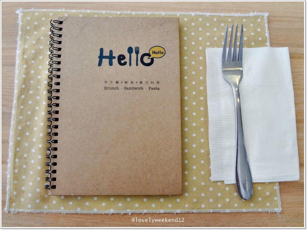 Hello hello-06