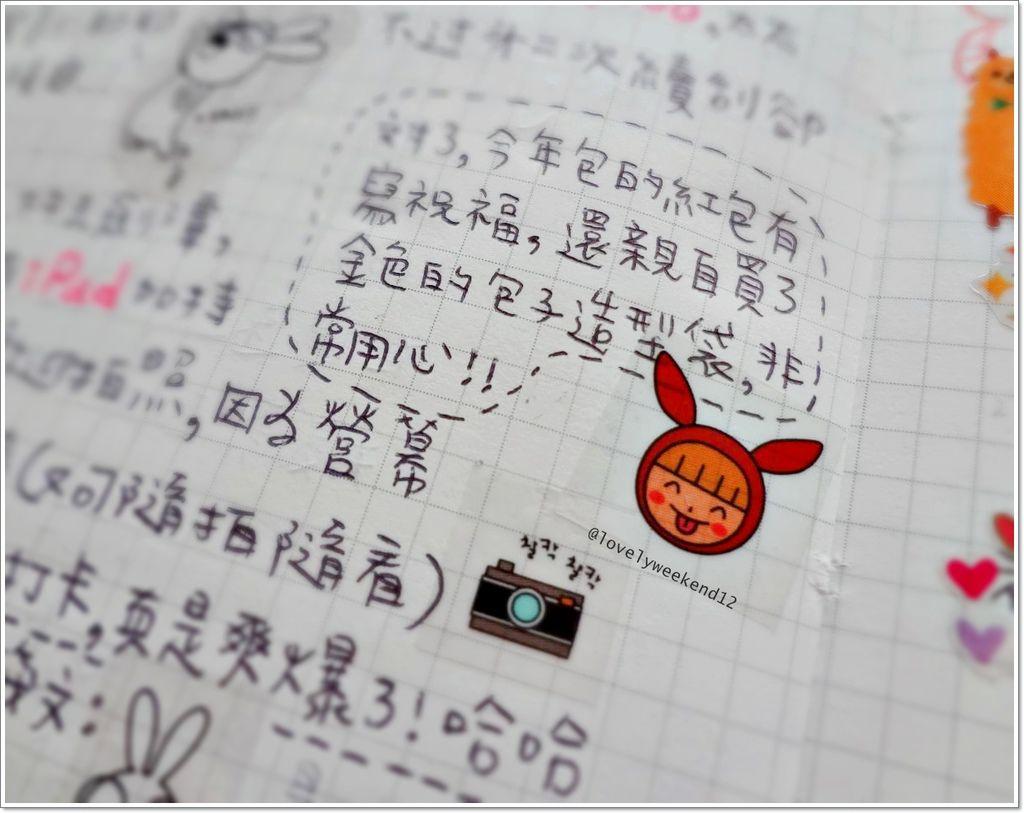 珠友-001