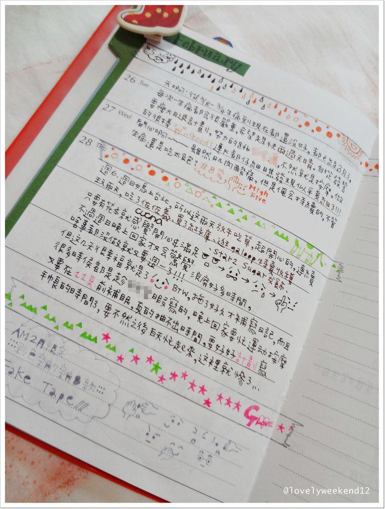 102.2月手帳-07