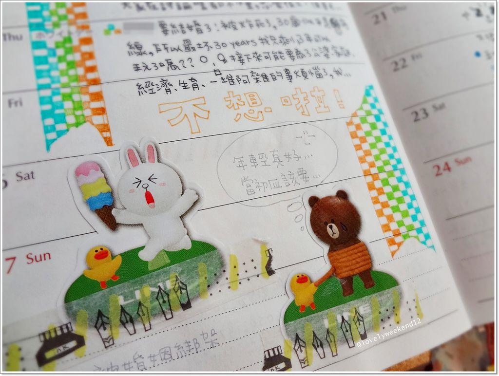 3月日記事-03