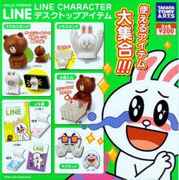 Line-參考6