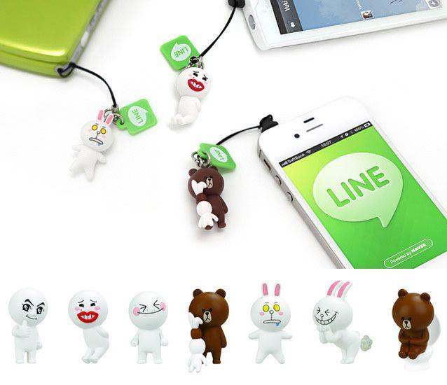 Line-參考8
