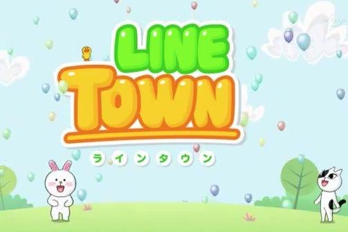 Line-參考14