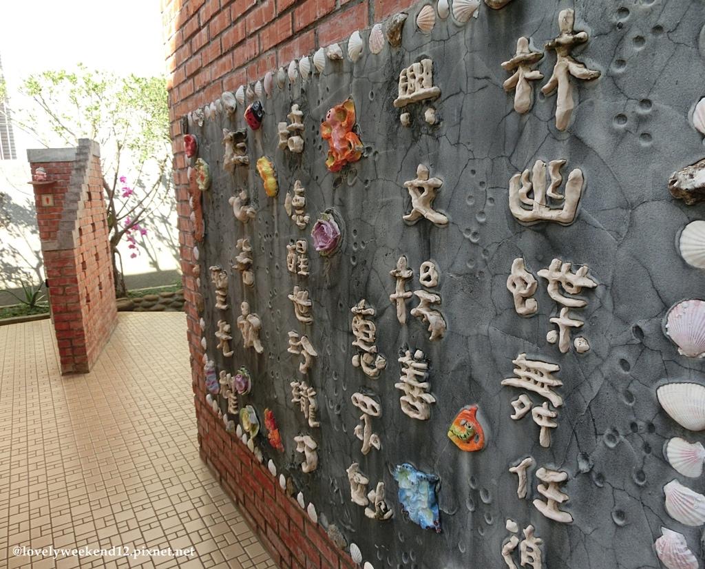 台南方圓美術館-30