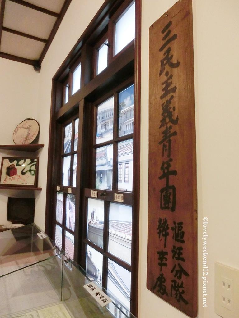 台南方圓美術館-39