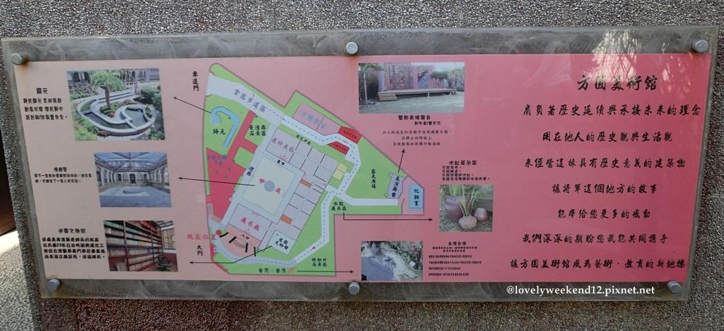 台南方圓美術館-01