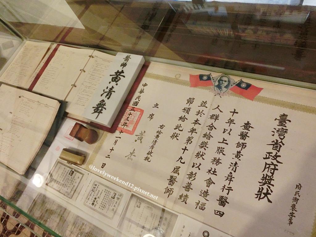 台南方圓美術館-03