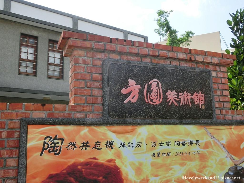 台南方圓美術館-12