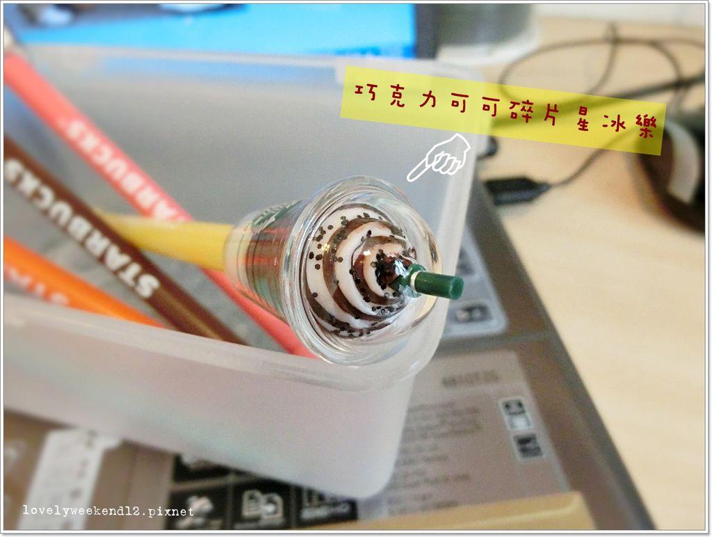 starbucks pen-07.jpg