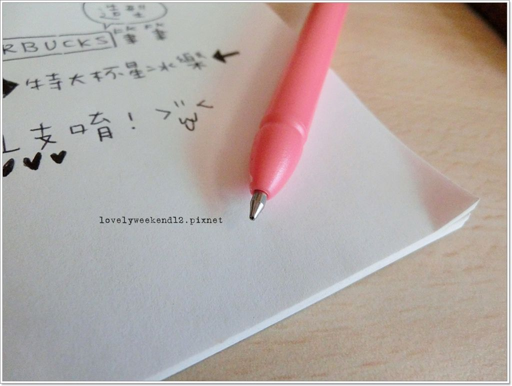 starbucks pen-08.jpg