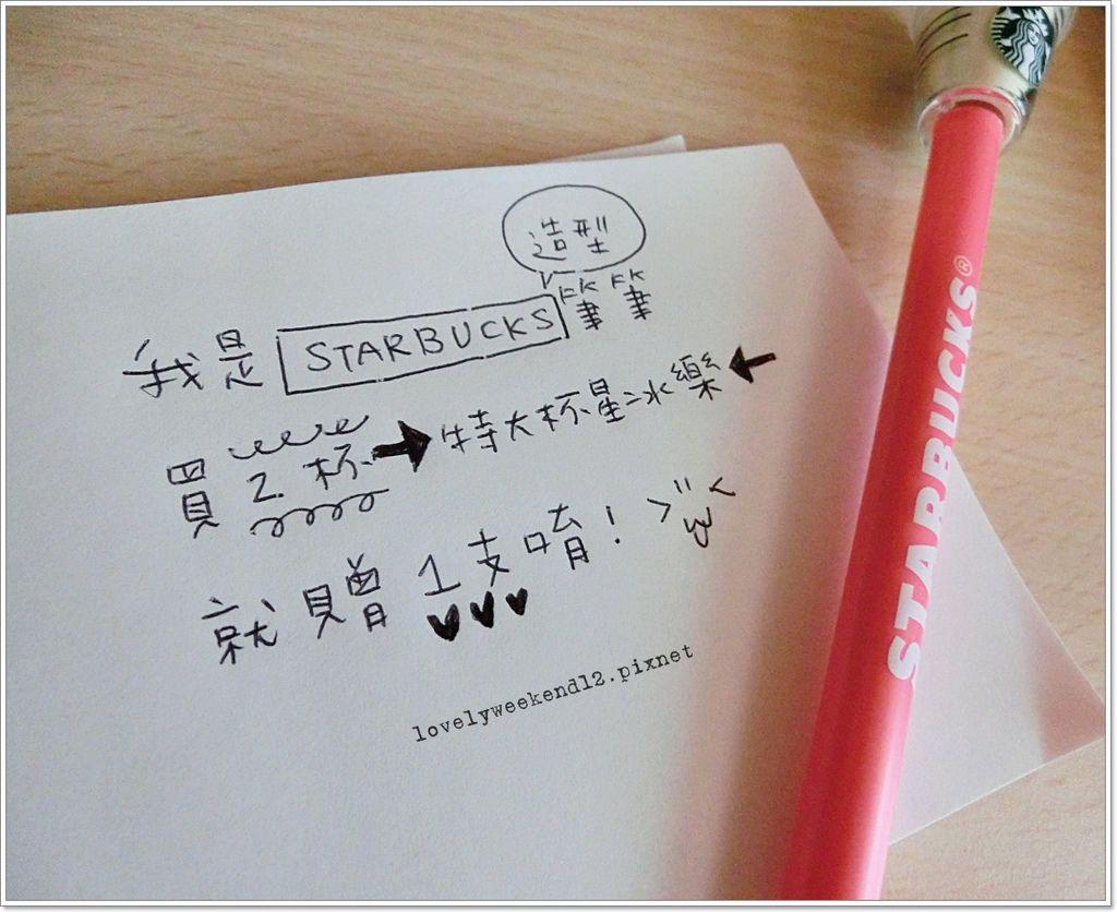 starbucks pen-09.jpg